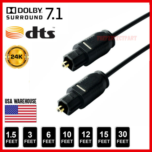 Gold TOSLink Fiber Optical Optic Digital Audio Cable SPDIF Sound Bar Cord Lot