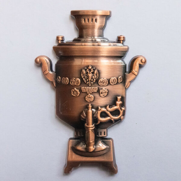 Metal Fridge Magnet: Russia. Samovar Traditional Russian Cattle for Tea Coppe $6.99