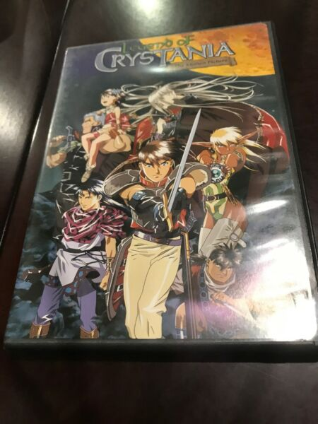 Legend of Crystania: The Motion Picture (DVD 1999)