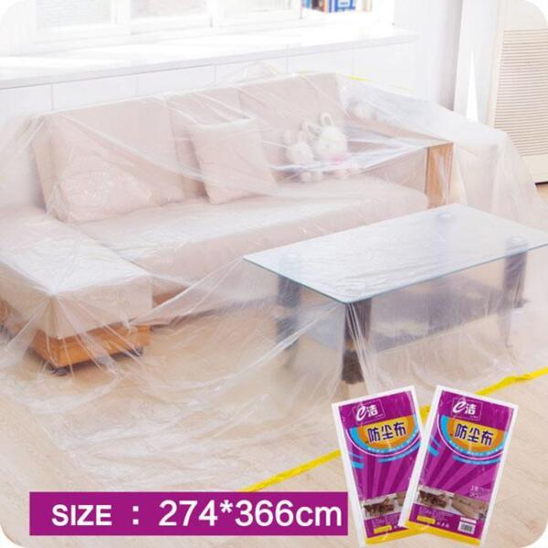 Garden Patio Waterproof Furniture Cover Covers Rainproof Water Proof KV $9.55
