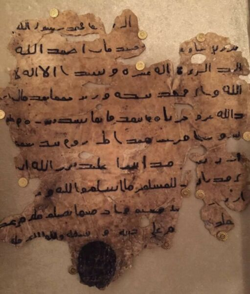629 AD RARE ISLAMIC ARTIFACT MUHAMMAD PROPHET LETTER KING OF BAHRAIN AUTHENTIC!