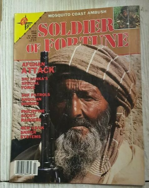Soldier of Fortune magazine July 1988