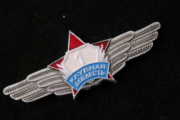 Perestroika Badge Soviet Union Unit Valor Wings Red Star badge medal Silver