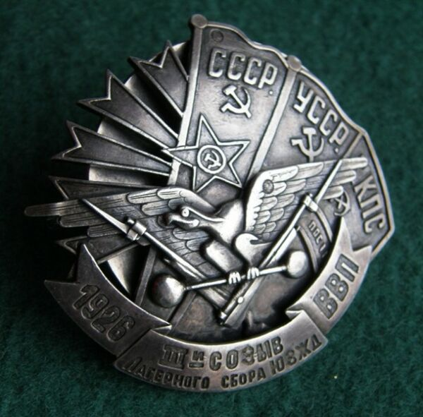 Soviet silver badge 1920s marked very rare