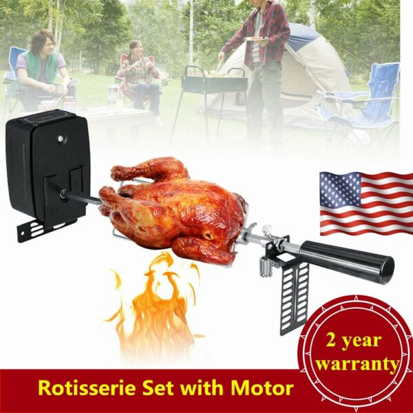 Electric Stainless Steel Chicken BBQ Rotisserie Grill Motor Spit Rod Meat forks