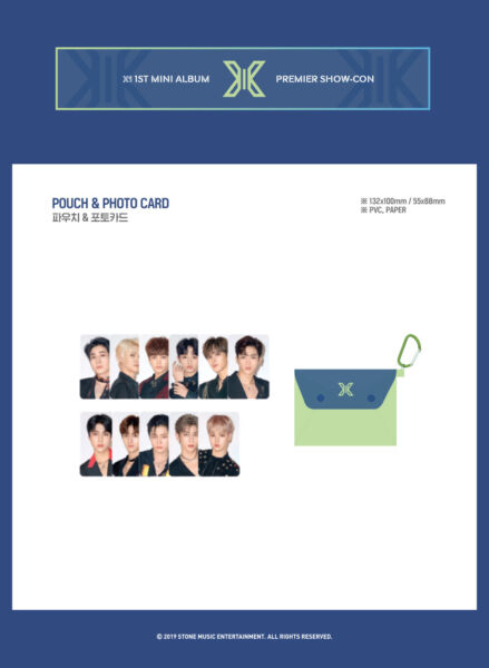X1 PREMIER SHOW-CON MEMBER SET: Pouch Photocard Binder Photocard Postcard