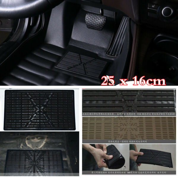 23.5X16cm Waterproof PVC Heel Foot Patch Pad Protector For Car Driving Postion