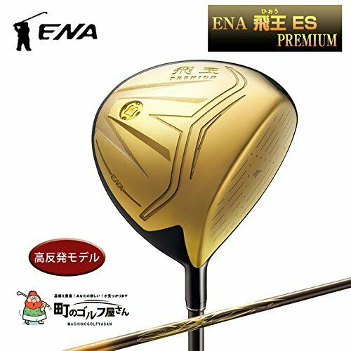 2019 ENA GOLF JAPAN Hiou ES premium 11.5 degrees AiR Speeder R shaft driver
