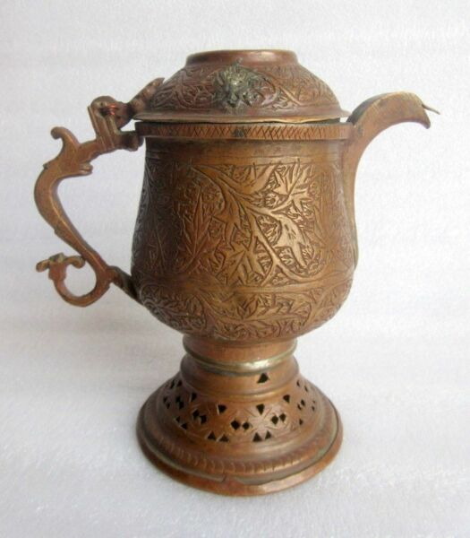 Antique Unique Shape Copper Hand Carved Islamic Coal Hot Boiler Urn Water Pot $199.00