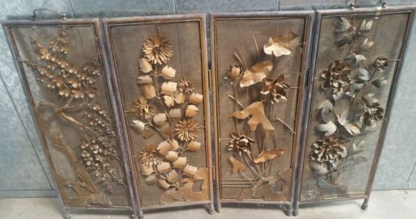 Vintage Asian Gold 4-Panel Hinged Brass Fireplace Screen