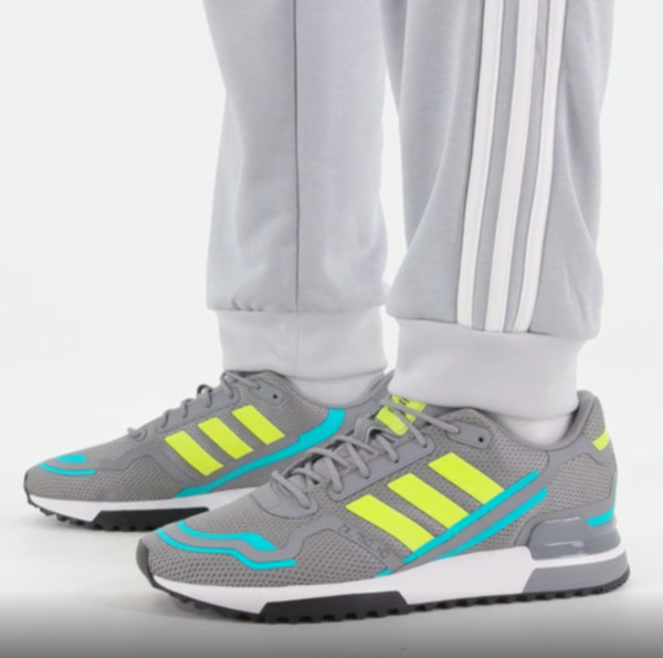 New adidas Originals ZX 750 Mens classic summer athletic sneaker gray all sizes