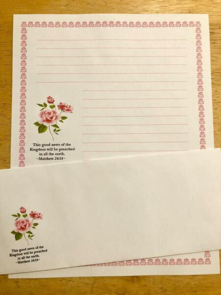 Scripture Stationery 12 Sheets 6 Envelopes Matthew 24:14 Lined Stationary $12.00