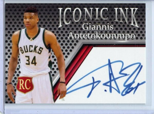 GIANNIS ANTETOKOUNMPO - 2013 LIMITED EDITION - ROOKIE CARD - WITH FREE SHIPPING $5.95