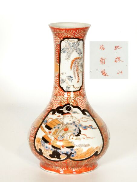 Signed Antique Japanese Hand Painted Akae Kutani Porcelain Vase