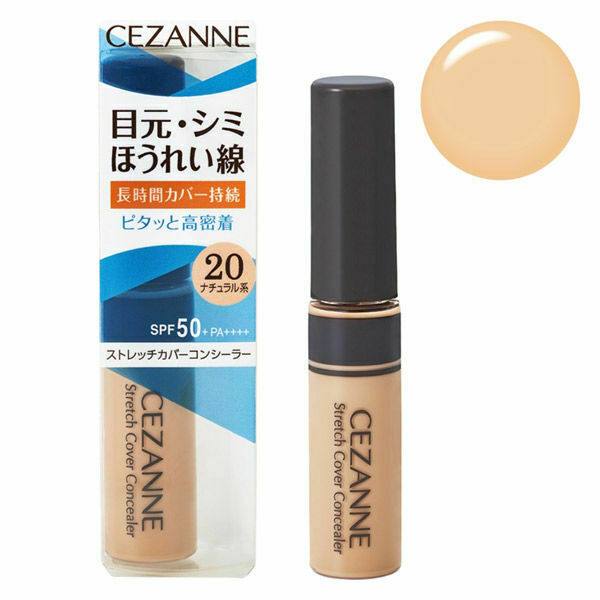 CEZANNE stretch cover Concealer 20 natural system 8g SPF50 · PA $12.35