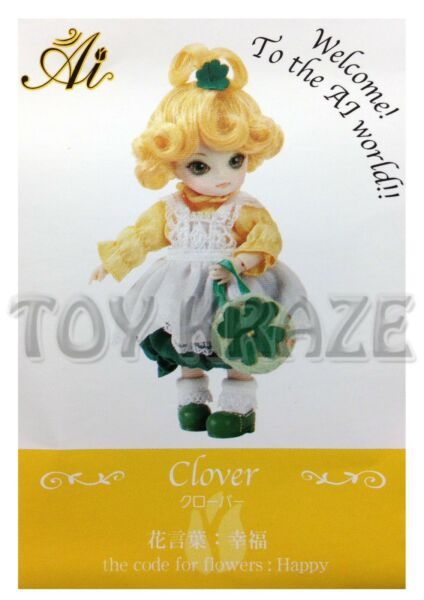 JUN PLANNING AI BALL JOINTED DOLL PULLIP GROOVE INC BJD NEW - CLOVER A-710