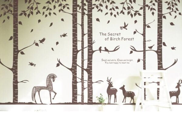 Nursery Wall Decals Birch Trees Horse BROWN Kids Nursery Room Removable - 2457