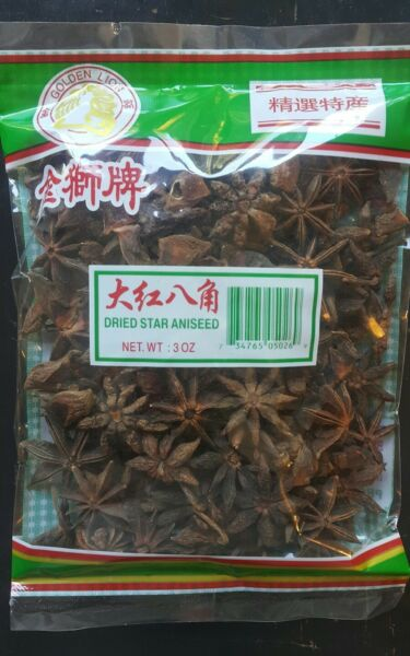 DRIED STAR ANISE ANISEED WHOLE CHINESE STAR ANISE  FREE SHIPPING!
