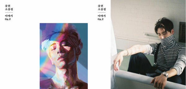 JONGHYUN SHINee - The Collection : Story Op.2 [Random ver] with Tracking no.