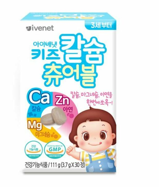 Ivenet Kids Calcium Chewable Ca Zn Mg Strawberry flavor Chew 2 years old Mineral $43.99