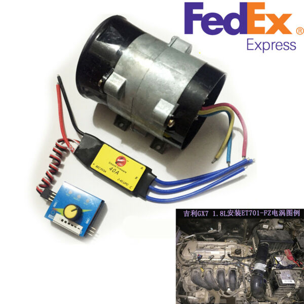 12V Car Electric Turbo Supercharger Kit Air Intake Fan Boost w/ ESC (US Stock)