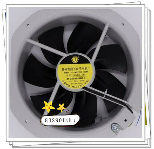 JF-28080HBL2 small frequency axial fan 220V cooling fan 280 * 280 * 80MM#Shu62