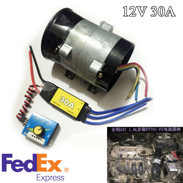 12V Car Electric Turbo Supercharger Air Intake Fan Boost w/30A Brushless ESC US