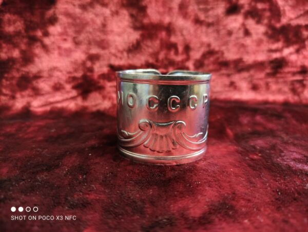 Vintage Napkin Ring USSR Ministry of Defense Tableware Table Setting Home Decor