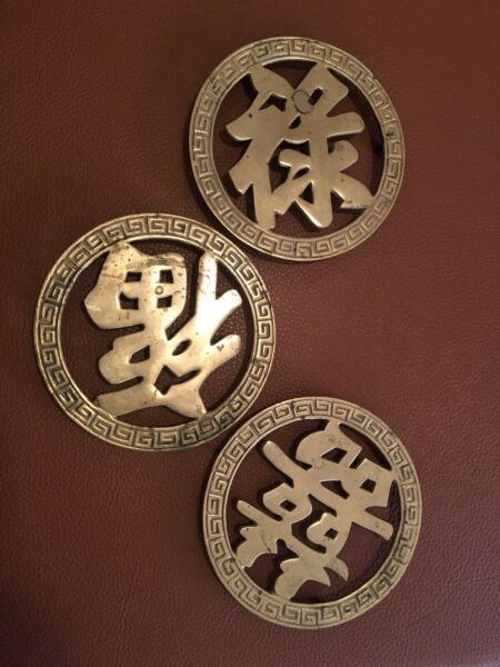 """3 Vintage Brass Trivets Asian Character about 4.5"""" diameter Household Decor"""