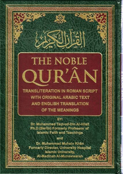 Noble Quran with Translation & Transliteration in Roman