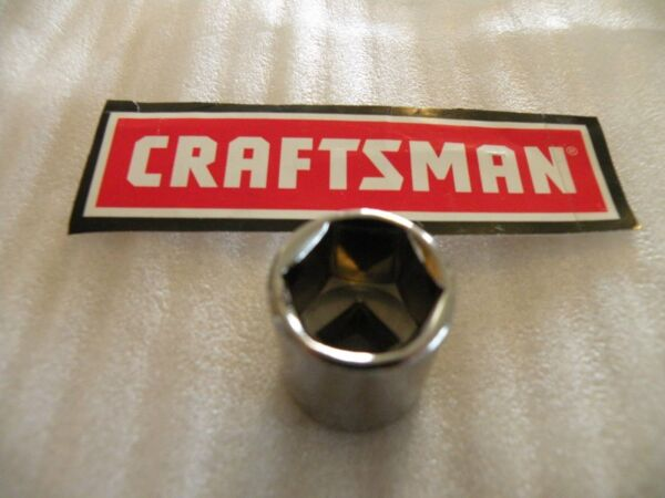 NEW... CRAFTSMAN 1/4