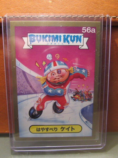 TOPPS GARBAGE PAIL KIDS GPK 2014 BUKIMI KUN GOLD Speed DEMONA 56A CARD