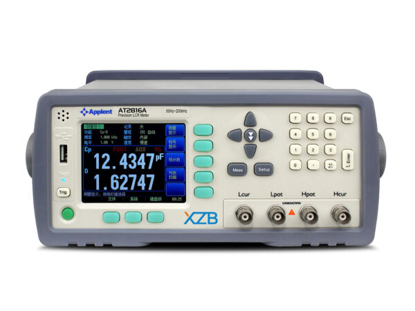 Hot Product High Frequency 50Hz-200kHz Digital LCR Meter Tester New