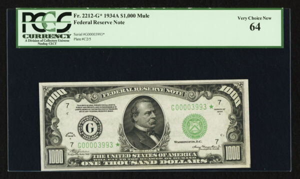 FR 2212-G* 1934-A $1000 *STAR* FRN FEDERAL RESERVE NOTE PCGS UNC-64 FINEST KNOWN