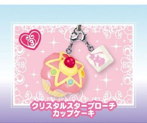 Re-ment Sailor Moon Crystal Sweets Mascot Keychain #3 $16.99