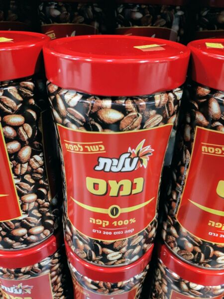 Elite Instant Coffee Produced in Israel 200g  6.8 oz.