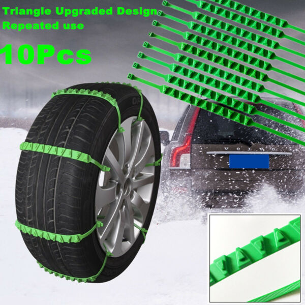10PCS Triangle Repeatedly Used Car Tires Winter Snow Tire Chain Winter Anti-Skid