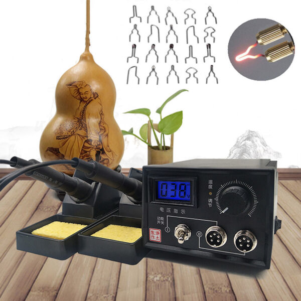 Professional 60W Laser Pyrography Machine Gourd Wood Burning Kit w 20 Wire Tips