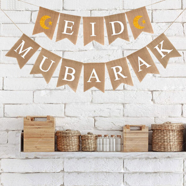 Eid Mubarak Jute Hessian Burlap Banner Rustic Ramadan Party Bunting Decoration