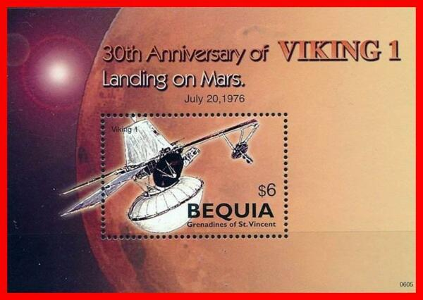 BEQUIA = MARS VIKING I S S = SPACE program MNH ** CV$4.00 Too expensive for you? $0.99
