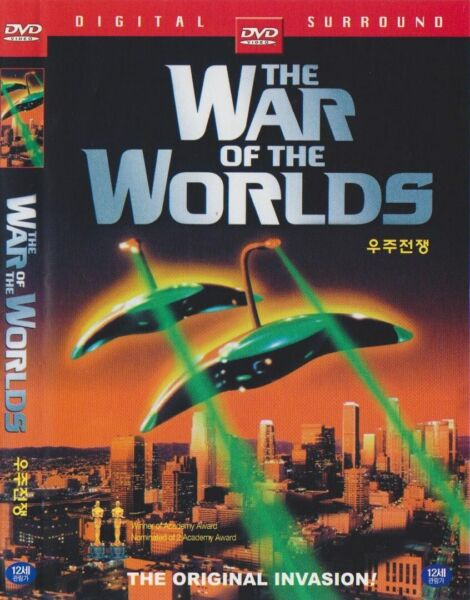 The War of the Worlds 1953 Gene Barry Ann Robinson DVD NEW *FAST SHIPPING*