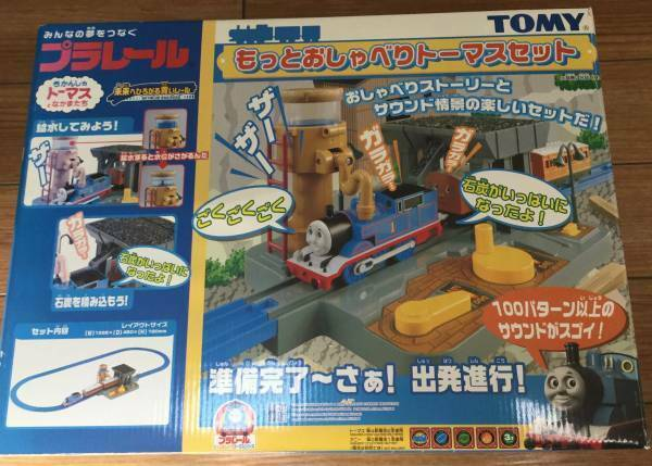 TAKARA TOMY Plarail Thomas and Friends More Talking Thomas Set New Japan