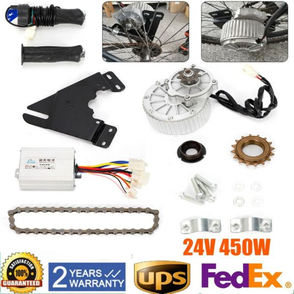 450W 24V Electric Conversion Kit For Common Bike Left Chain Drive Custom