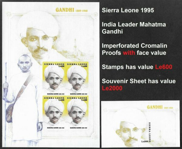 Sierra Leone 1998 MNH - Imperf Proof With Face Value - India Mahatma Gandhi $100.00