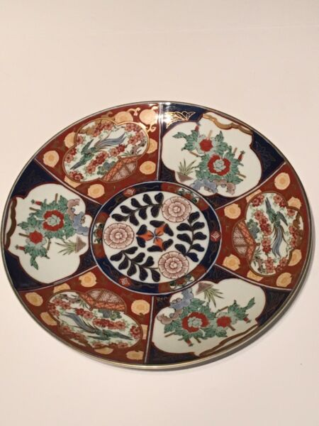 Large 12in Japanese Gold Imari Hand Painted Porcelain Charger Plate marked rare