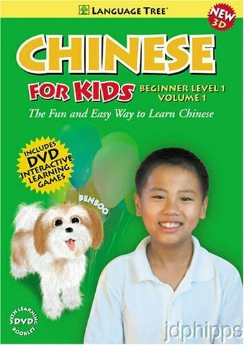 Language Tree Chinese for Kids Begginner level Volume 1 amp; 2 2 DVD $15.99