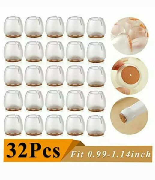 32 Pack Chair Leg Caps Silicone Floor Protector Round Furniture Table Feet Cover