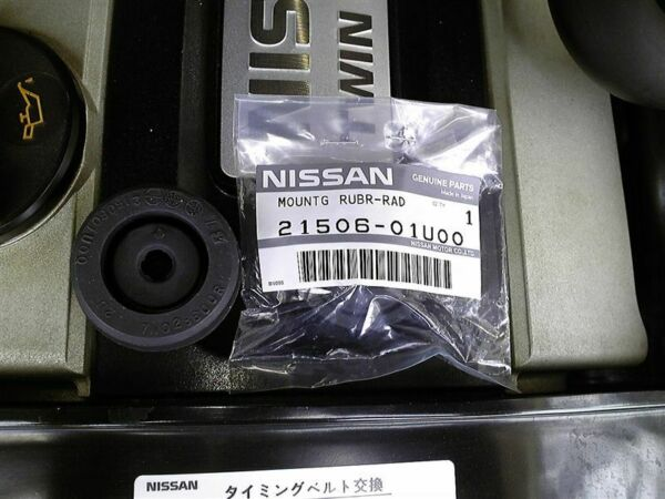 Genuine Nissan BNR32 BCNR33 BNR34 SKYLINE GT-R Radiator Mount Rubber Bush FS