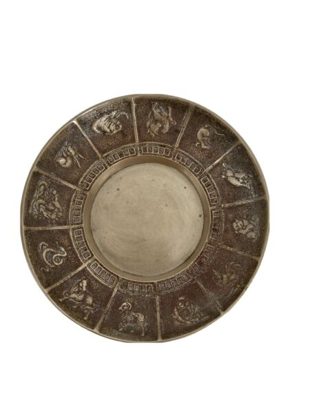 Small Brass Dish Depicting The Chinese Lunar Calender