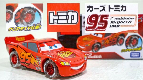 NEW Takara Tomy Tomica Disney PIXAR Cars McQueen 2020 special Ed. Diecast  car